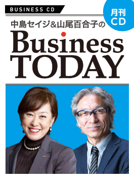 中島セイジ&山尾百合子のBusinessTODAY