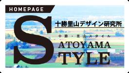 SATOYAMA STYLE
