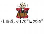 key (4)
