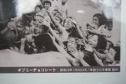 moba (5)