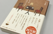 bookmainpng