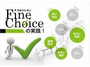 finechoice