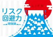 risk_zokyo-01