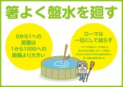hashiyoku-01