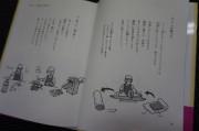 book_DSC3924