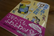 book_DSC3925