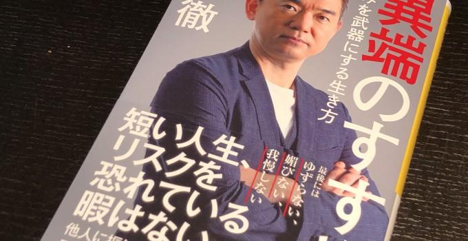 book0309