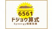 synmain0413
