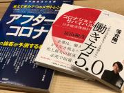 bookmain